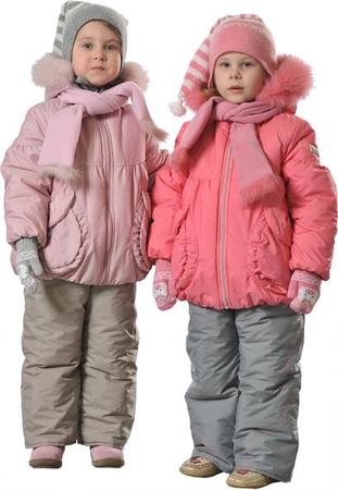 Шалуны Одежда Для Детей